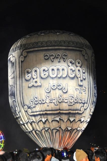 Taunggyi Ballon Festival. November 2012. Photo: Life in the Tropics.