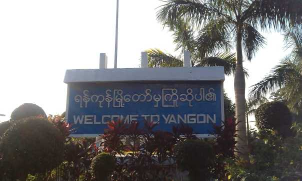 One of many signs welcoming you outside of the airport in Yangon. February 2012. Photo: Life in the Tropics.
