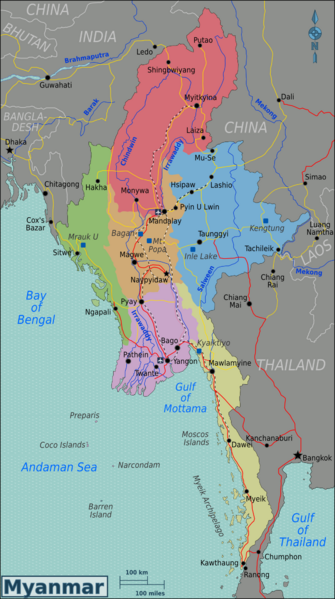 Changes to the permitted and restricted areas in Myanmar